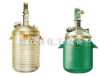 电加热反应锅定制