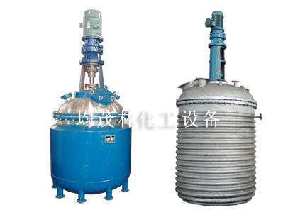 电加热反应锅供货商
