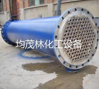 列管冷凝器供货商