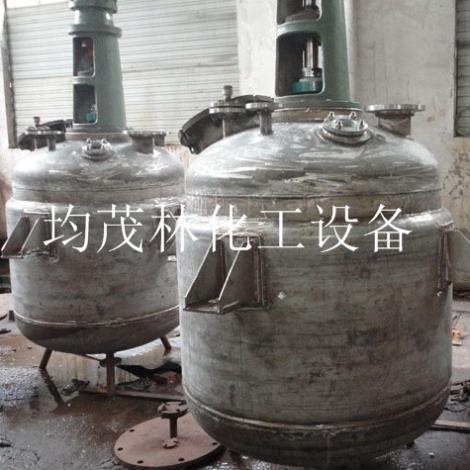 夹套加热不锈钢反应釜厂家