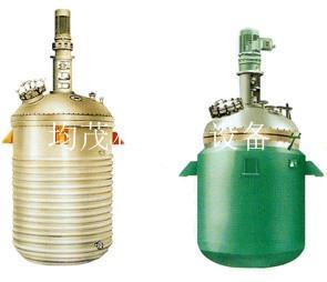 蒸汽加热反应釜供应商