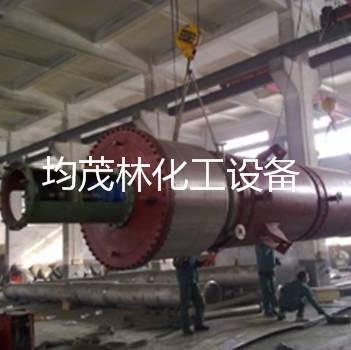 刮板式薄膜蒸发器厂家