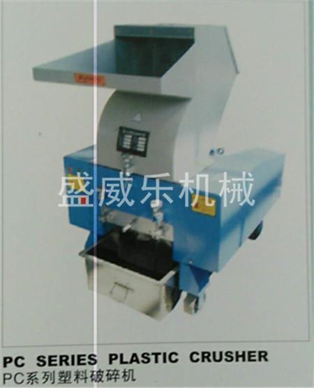 PCZ800重型破碎机