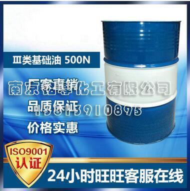 白油500N