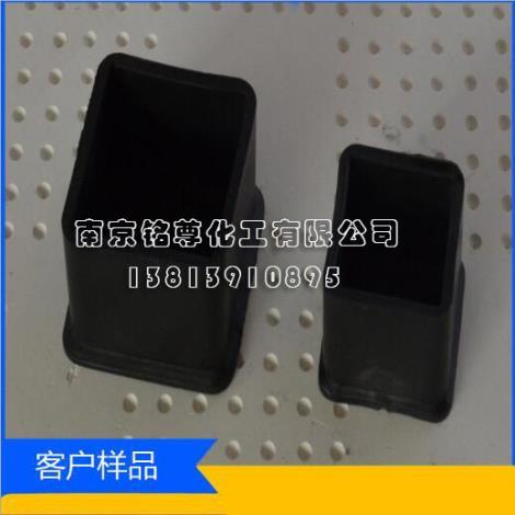 三元乙丙橡胶8030M
