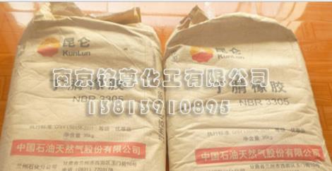 丁腈橡胶NBR3305