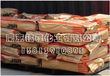 进口丁腈橡胶HNBR3629