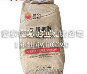 丁腈橡胶HNBR3627
