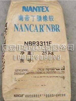 丁腈橡胶NBR3311F