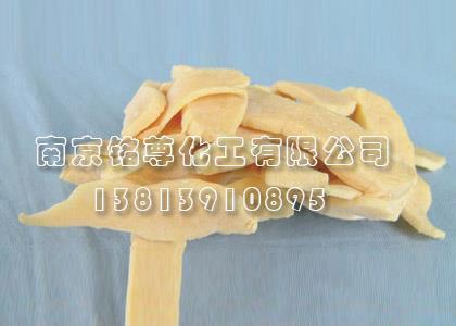 氯丁橡胶CR248
