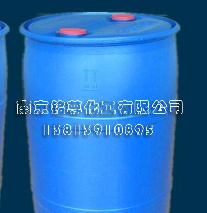 阴离子氯丁胶乳CRL-41F
