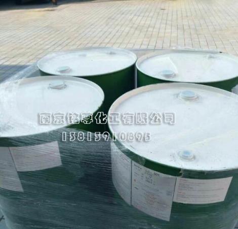氯丁胶乳LC-700