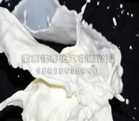阴离子氯丁胶乳ALX-600