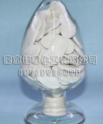 氯丁橡胶DCR-36