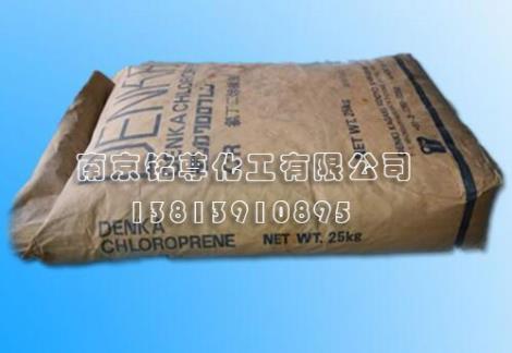 氯丁橡胶M-100