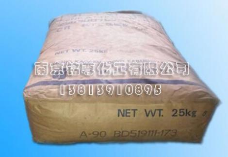 氯丁橡胶S-40V