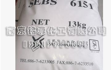SEBS-TAIPOL6151