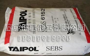 SEBS-TAIPOL6152