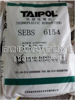 SEBS-TAIPOL6154