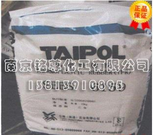 SEBS-TAIPOL6159
