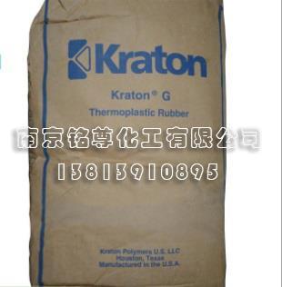 KRATON G1652