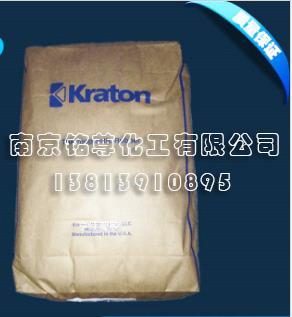 KRATON G1654