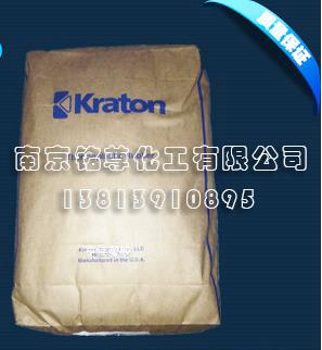 KRATON FG1901