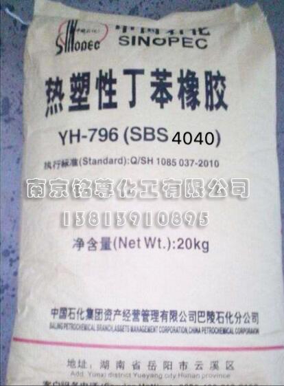SEP-YH4040