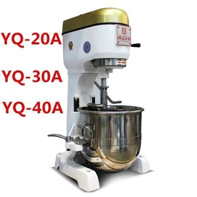 永強YQ-30A攪拌機