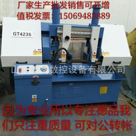 GZ4235液压带锯床