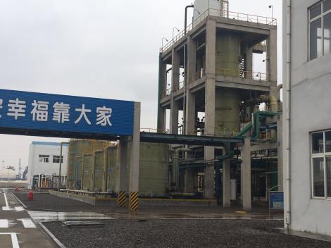 沧州地区山东地区32液碱 支持送货32%