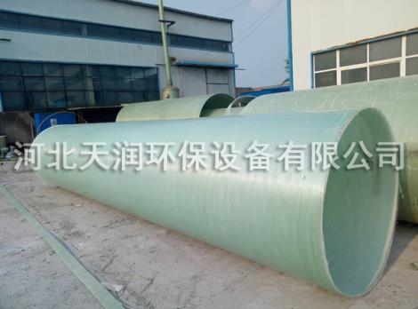 玻璃钢浆液管道