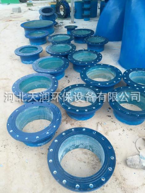 玻璃钢法兰管件