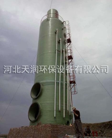 酸性气体吸收塔价格