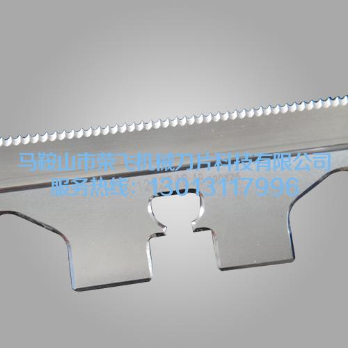 生产锯齿形刀片