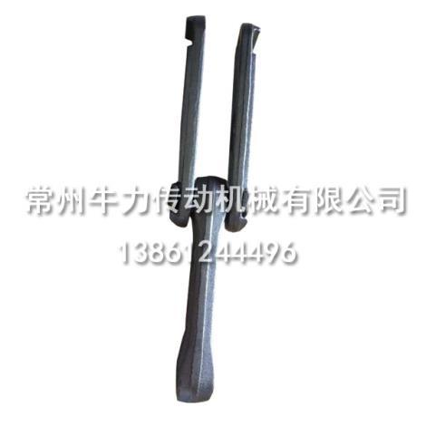 X一678模锻链条