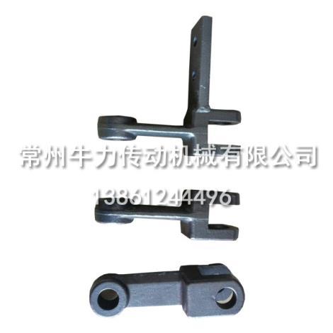 P142模锻刮板链