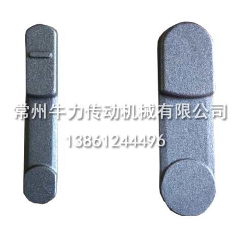 p260W70模段刮板链节