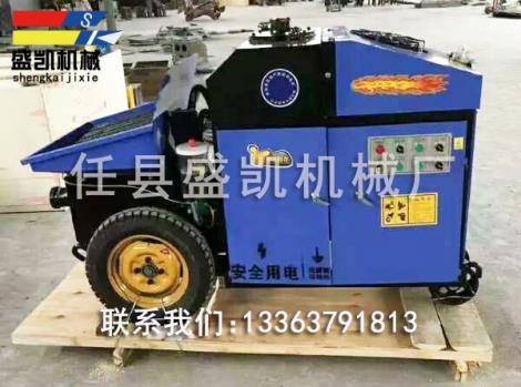 液压混凝土泵