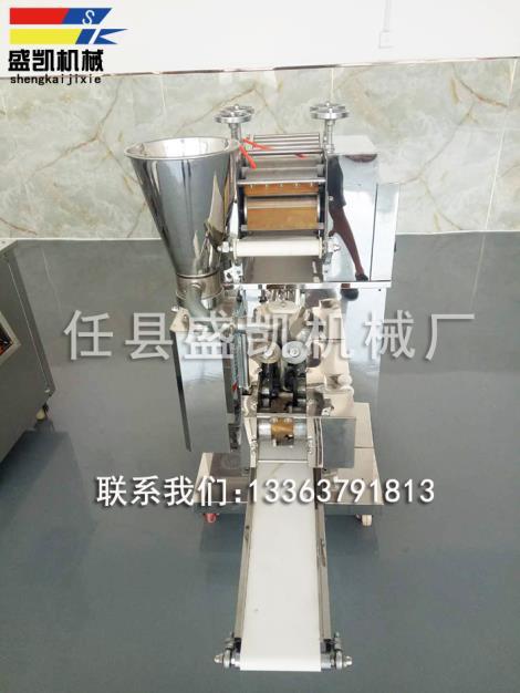 仿手工包合式饺子机