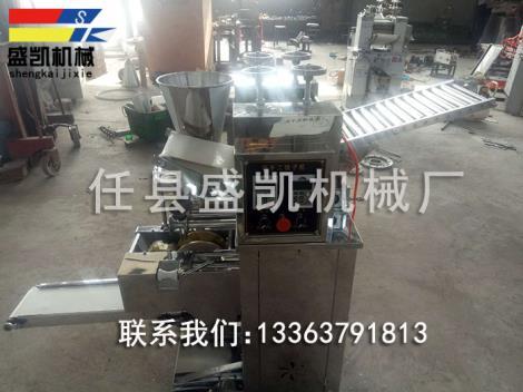 小型全自动饺子机