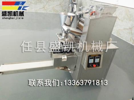 小型自动饺子机
