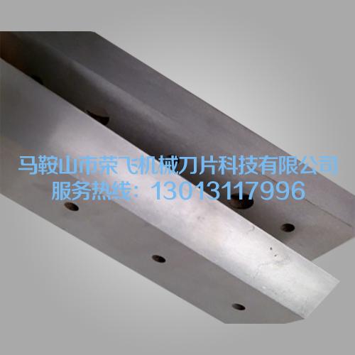 长形塑料切刀