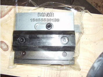 折弯机模具压夹板