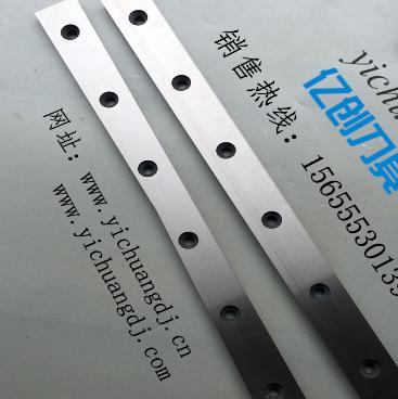 钢板剪切机刀片