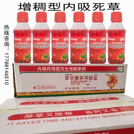 41%草甘膦異丙胺鹽 200mlx50瓶