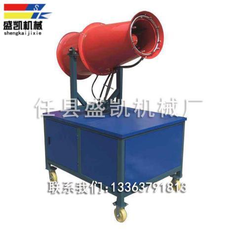 移动式小型工业雾炮机