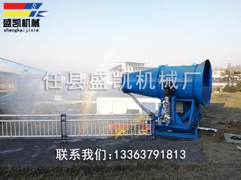 小型环保雾炮机