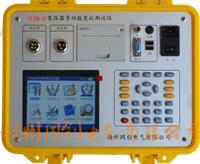 变压器多功能变比测试仪