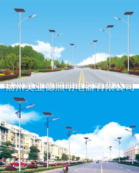 太阳能路灯加工厂家